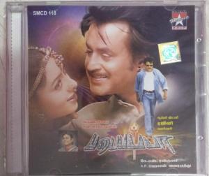 Padayappa Tamil Film Audio CD by A R Rahman www.mossymart.com