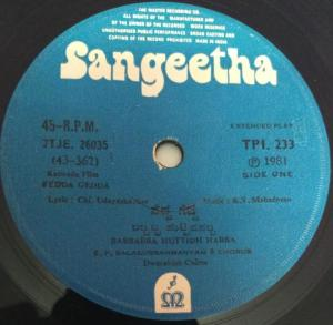 Pedda Gedda Kannada Film EP Vinyl Record by K V Mahadevan TPI 233 www.mossymart.com