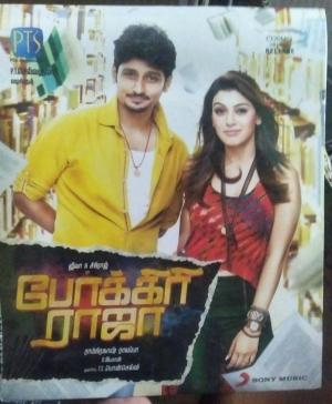 Pokkiri Raja Tamil Film Audio CD by D Iman www.mossymart.com