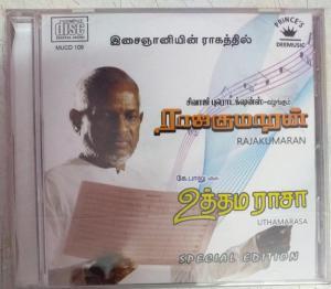 Rajakumaran and Uthamarasa Tamil Film Audio CD by Ilayaraja www.mossymart.com
