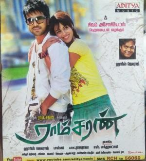 Ramcharan Tamil FIlm Audio CD By Harrish Jayaraj www.mossymart.com