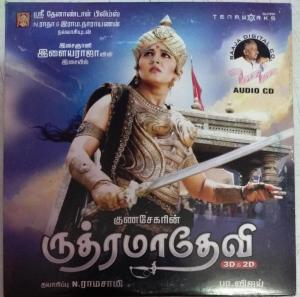 Rudhramadevi Tamil Film Audio CD by Ilayaraja www.mossymart.com