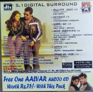 Sillunu Oru Kadhal Tamil FIlm Audio CD by A R Rahman www.mossymart.com