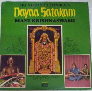 Sri Vedhanta Desika's Dayaa Satakam Sanskrit LP Vinyl Record by Mani Krishnaswami www.mossymat.com