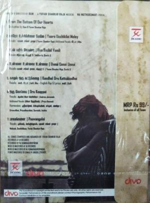 Taramani Tamil FIlm Audio CD by Yuvan Shankar Raja www.mossymart.com
