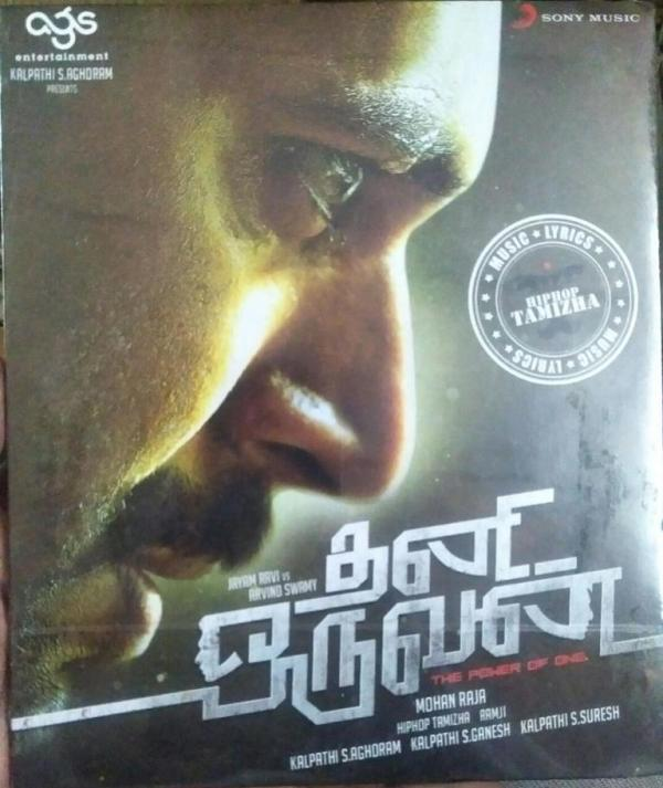 Thani Oruvan Tamil FIlm Audio CD www.mossymart.com