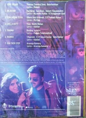 Theri Tamil FIlm Audio CD by G V Prakash Kumar www.mossymart.com
