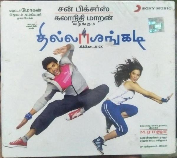 Thillalangadi Tamil Film Audio CD by Yuvan Shankar Raja www.mossymart.com