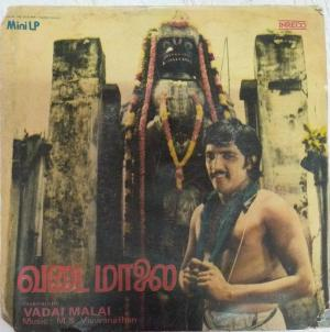 Vadai Malai Tamil Film EP Vinyl Record by M S Viswanathan www.mossymart.com
