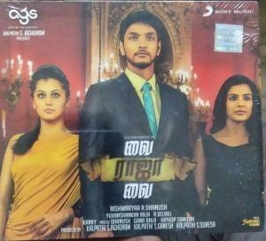 Vai Raja Vai Tamil Film Audio CD by Yuvan Shankar Raja www.mossymart.com