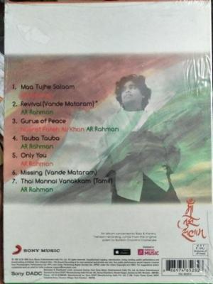 Vande Mataram Audio CD by AR Rahman www.mossymart.com