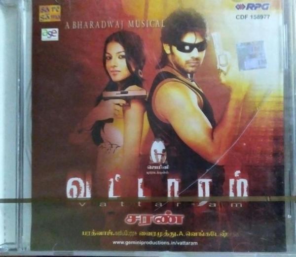 Vattaaram Tamil FIlm Audio CD by Baradwaj www.mossymart.com