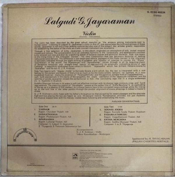 Violin Carnatic Instruments LP Vinyl Record by Lalgudi Jayaraman www.mossymart.com