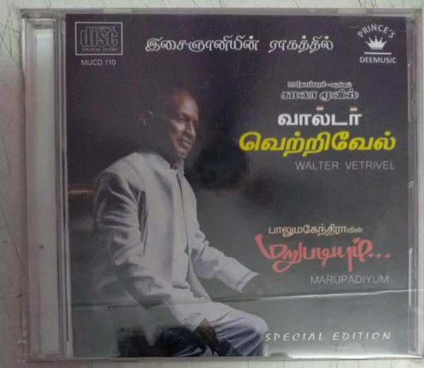 Walter Vetrivel and Marupadiyum Tamil Film Audio CD by Ilayaraja www.mossymart.com