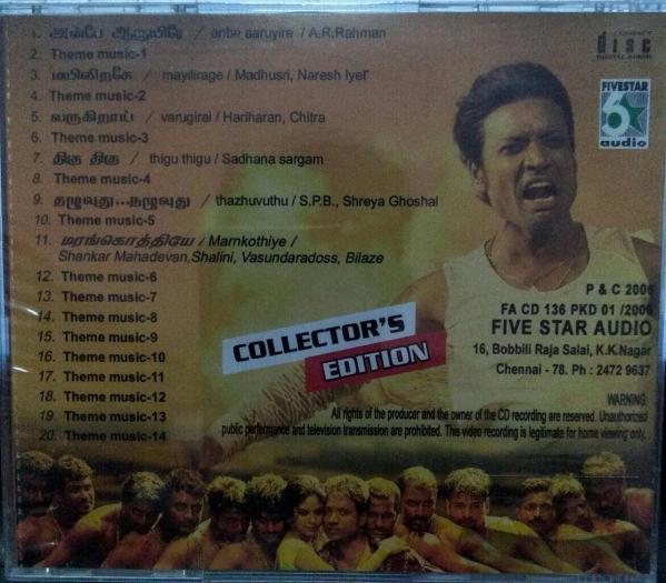 Anbe Aaruyire - Tamil Audio CD by A.R. Rahman - www.mossymart.com (2)