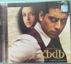 Guru Tamil Film Audio CD by AR Rahman www.mossymart.com