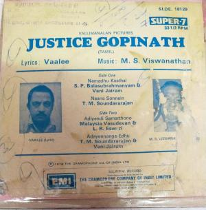 Justice Gopinath Tamil Film EP VInyl Record by M S Viswanathan www.mossymart.com