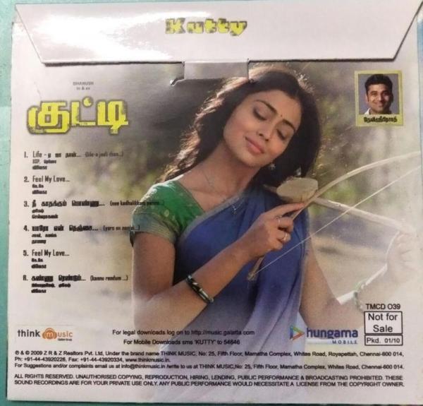 Kutty Tamil Audio CD by Devi Sriprasad www.mossymart.com