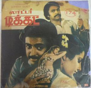 Lottery Ticket Tamil Film EP Vinyl Record by Vaidhi Lakshman www.mossymart.com