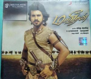 Maaveeran Tamil Audio CD by Maragatha mani www.mossymart.com
