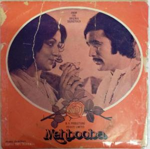 Mehbooba Hindi Film EP Vinyl Record by RD Burman www.mossymart.com