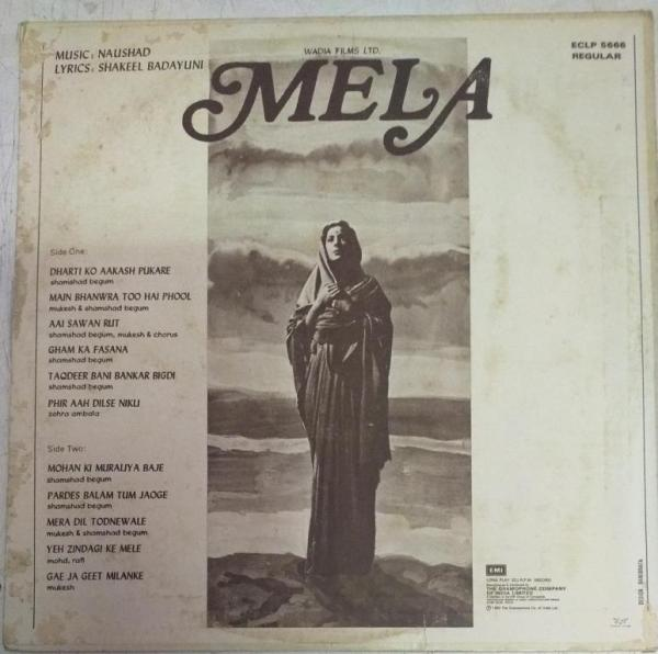 Mela Hindi Film LP VInyl Record by Naushad www.mossymart.com