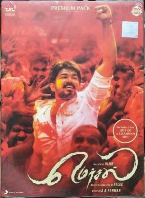 Mersal Tamil Films Audio CD by A R Rahman www.mossymart.com