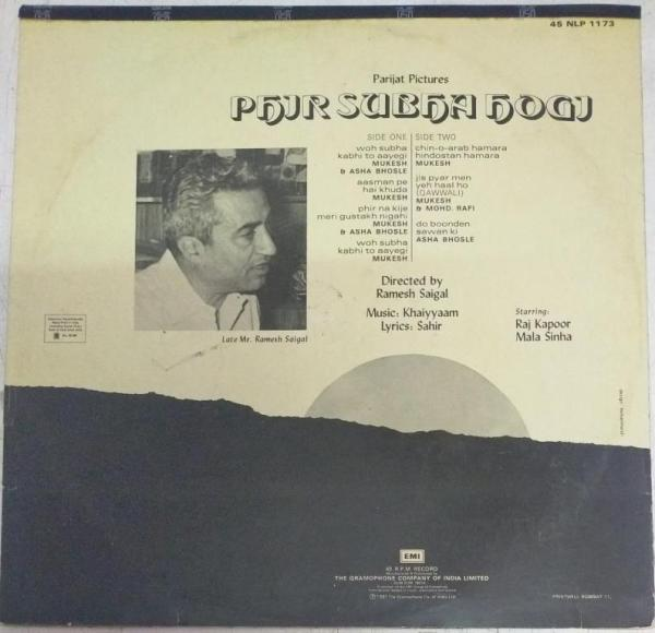 Phir Subha Hogi Hindi Film LP VInyl Record by Khaiyyam www.mossymart.com