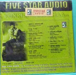 Pokkiri and Anbe Aaruyire Tamil Audio CD www.mossymart.com