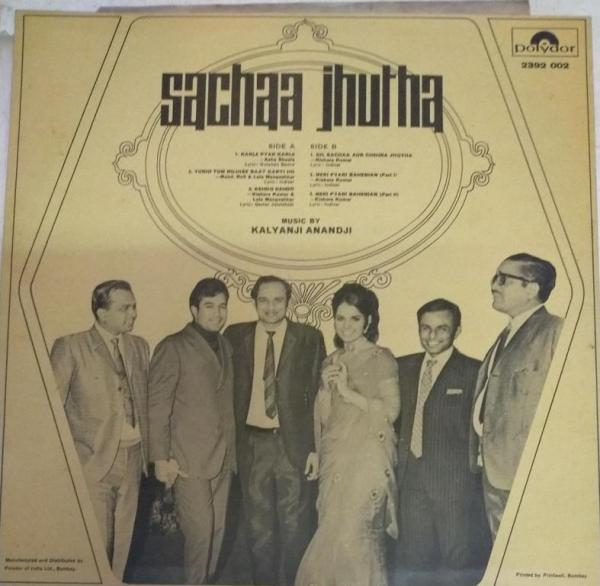Sachaa Jhutha Hindi Film LP VInyl Record by Kalyanji Anandji www.mossymart.com