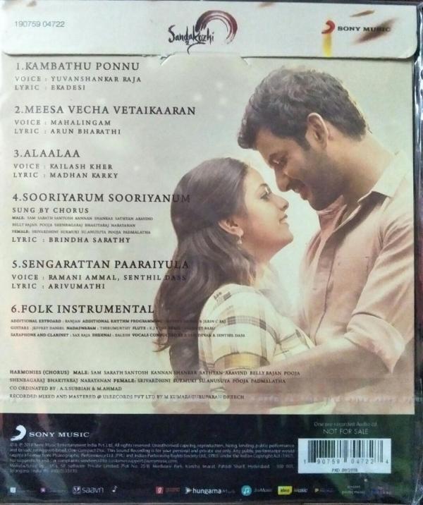 Sandakozhi 2 - Tamil Audio CD by Yuvan Shankar Raja - www.mossymart.com (2)