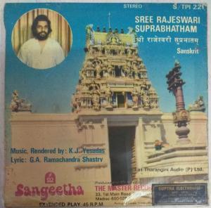 Sree Rajeswari Suprabhatham Sanskrit EP Vinyl Record by K J Jesudas www.mossymart.com