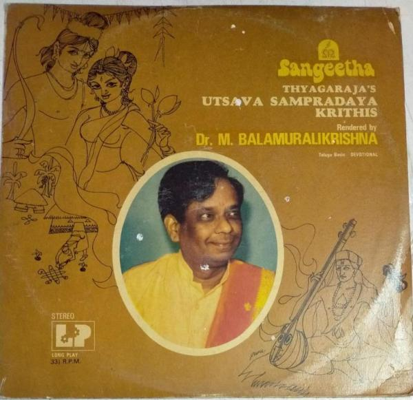 Thyagaraja's Utsava Sampradaya Krithis Telugu LP VInyl Record by M Balamuralikrishna www.mossymart.com