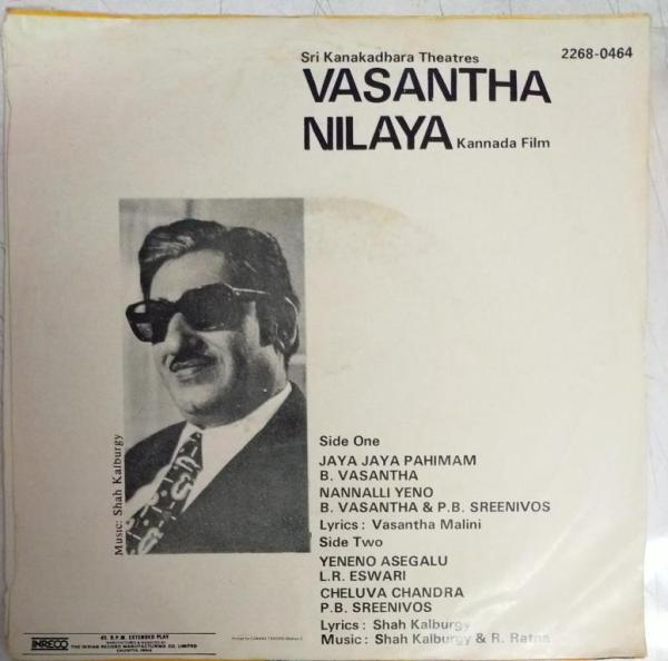 Vasantha Nilaya Kannada Film EP Vinyl Record by Shah Kalburgy www.mossymart.com