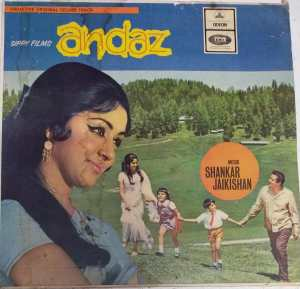 Andaz Hindi Film LP Vinyl Record by Shankar Jaikishan www.mossymart.com