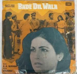 Bade Dil Wala Hindi Film EP Vinyl Record by R D Burman www.mossymart.com