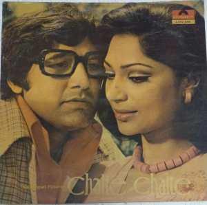 Chalte Chalte Hindi Film LP Vinyl Record by Bappi Lahiri www.mossymart.com