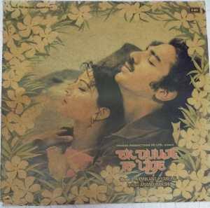 Ek Duuje Ke Liye Hindi Film LP Vinyl Record by Laxmikant Pyarelal www.mossymart.com