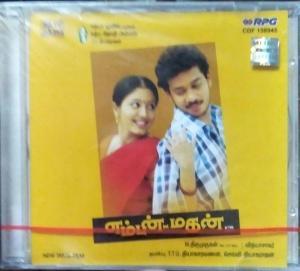 Emtan Mahan Tamil FIlm Audio CD by Vidyasagar www.mossymart.com