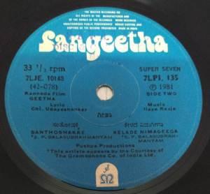 Geetha Kannada Film EP Vinyl Record by Ilayaraja www.mossymart.com