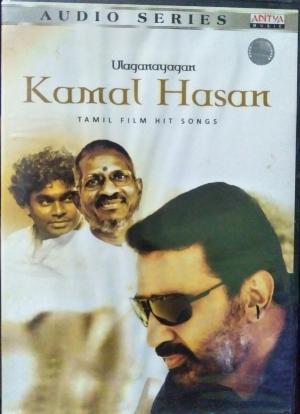 Kamal Hasan Tamil Film Hit Songs - Tamil Audio CD - www.mossymart.com (2)