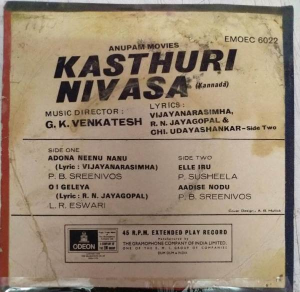 Kasthuri Nivasa Kannada Film EP Vinyl Record by G K Venkatesh www.mossymart.com