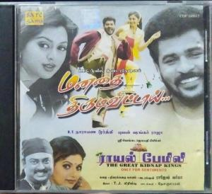 Manadhai Thirudi Vittaai and Royal Family Tamil FIlm Audio CD by Yuvan Shankar Raja and T J Christy www.mossymart.com