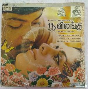 Poo Vilangu Tamil FIlm EP VInyl Record by Ilayaraja www.mossymart.com