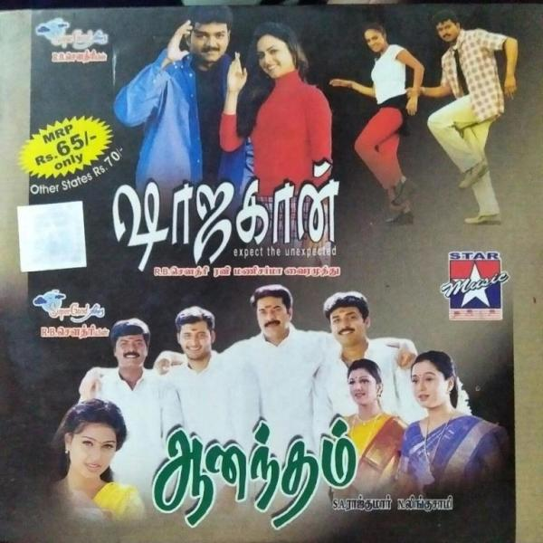 Shajahaaan and Aanandham Tamil FIlm Audio CD www.mossymart.com