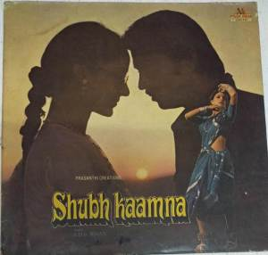 Shubh Kaamna Hindi Film LP Vinyl Record by R D Burman www.mossymart.com