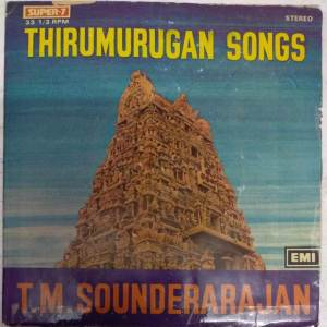 Thirumurugan Songs Tamil EP Vinyl Record by TM Soundararajan www.mossymart.com