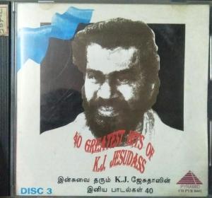 40 Greatest Hits of K J Jesudass Tamil Audio CD www.mossymart.com