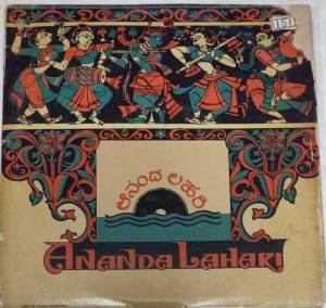 Ananda Lahari Kannada Film Compilation LP Vinyl Record by www.mossymart.com