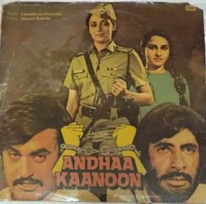 Andhaa Kaanoon Hindi Film LP Vinyl Record by Laxmikant Pyarilal www.mossymart.com